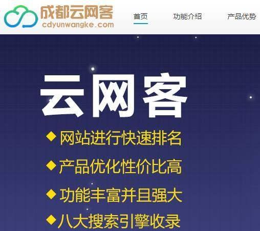 网络营销seo,四川成都云网客服务商告诉你网络营销中SEO文章优化的技巧