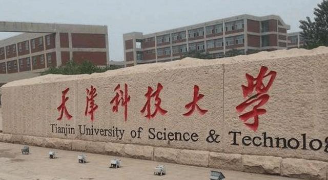 """二本大学有哪些学校,高考志愿:42所""""二本大学""""非常好!优势专业受欢迎!"""