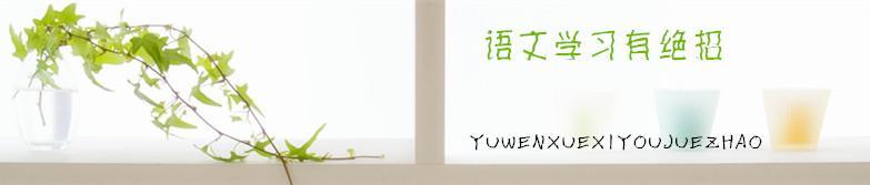 中国传统节日有哪些,中华传统节日,学生了解多少,读了才知传统文化的博大精深!