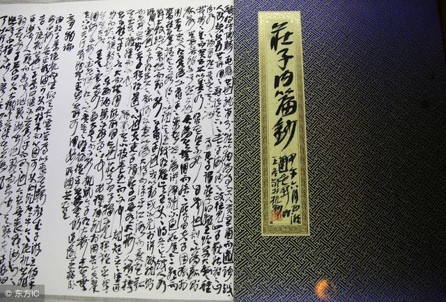中国传统批八字,你知道命理、算命、批八字怎么来的么?