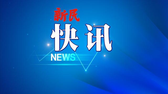 今天下午至夜间,上海地铁这些线路将缩线停运 全球新闻风头榜 第1张