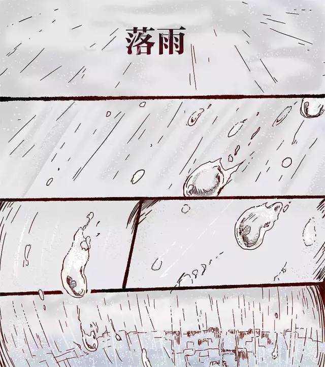 雨后小故事漫画,漫画:下雨的时候睡觉最舒服了