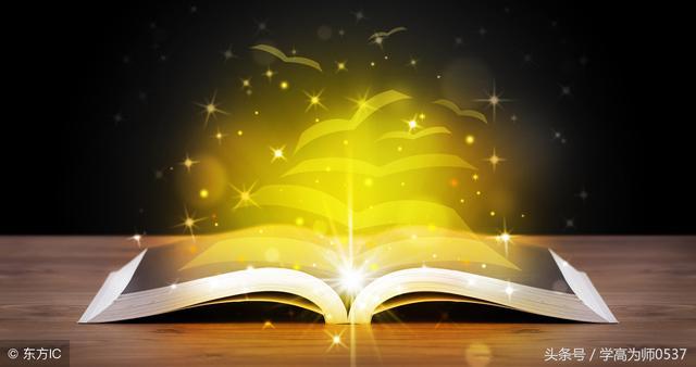 小学四年级英语,小学四年级英语所有易错的重点语法知识整理,详细讲解!