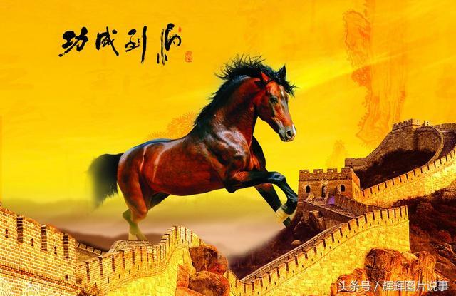 马字开头的成语,带马的趣味成语开始的成语接龙