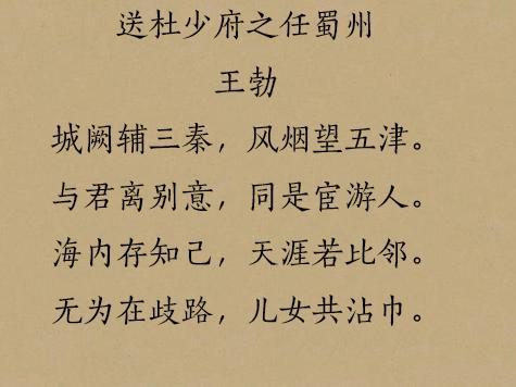 李白的送别诗,唐诗中最经典的十首送别诗,篇篇都是千古名篇