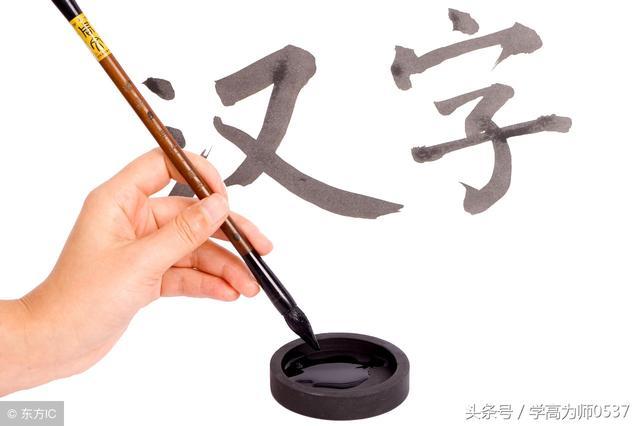 """皿怎么读,顺口溜""""识汉字"""",太有才了!"""