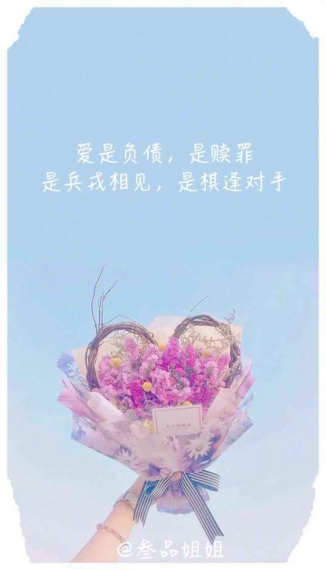 愿你的短句,很走心的心情句子,往后余生,愿你一生幸福一生被爱