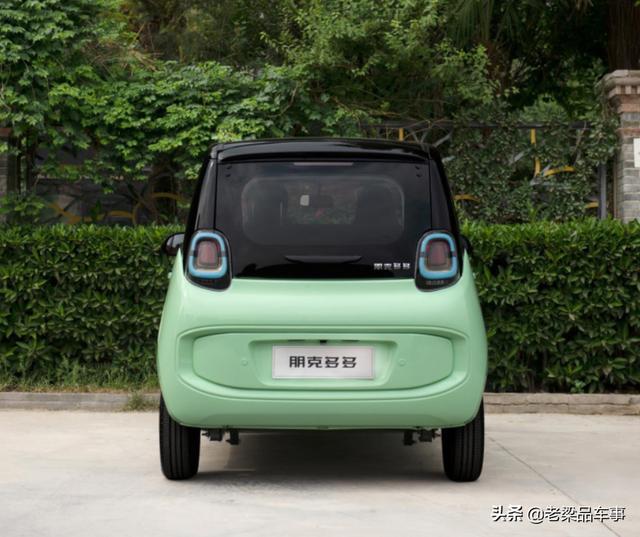 朋克新款代步电动小车多多即将上市,实用5门4座布局,售2.68万起 全球新闻风头榜 第3张