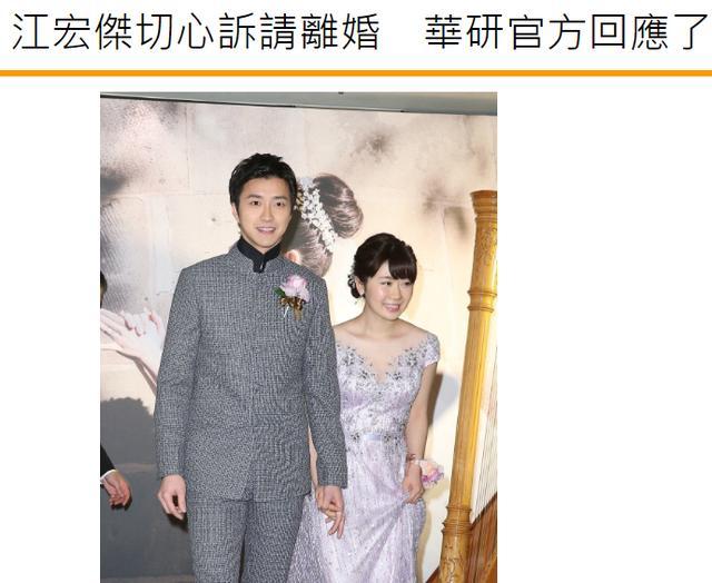 官方!江宏杰正式向福原爱提出离婚,将打官司,争夺子女抚养权 全球新闻风头榜 第1张