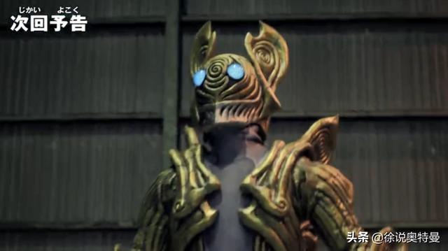 奥特曼动画片全集,看懂泽塔奥特曼第10集,宇宙海盗巴罗萨星人的武器,都是啥?