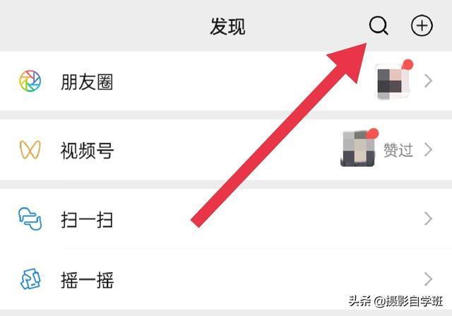 微信网页微信,安卓手机更新微信8.0,简单2步搞定,有隐藏摄影功能你要会用