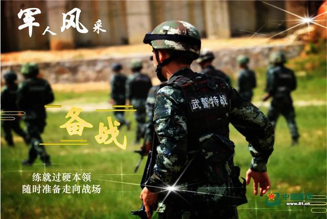 我和我的祖国图片,高清美图|中国军人的风采看得我热血沸腾
