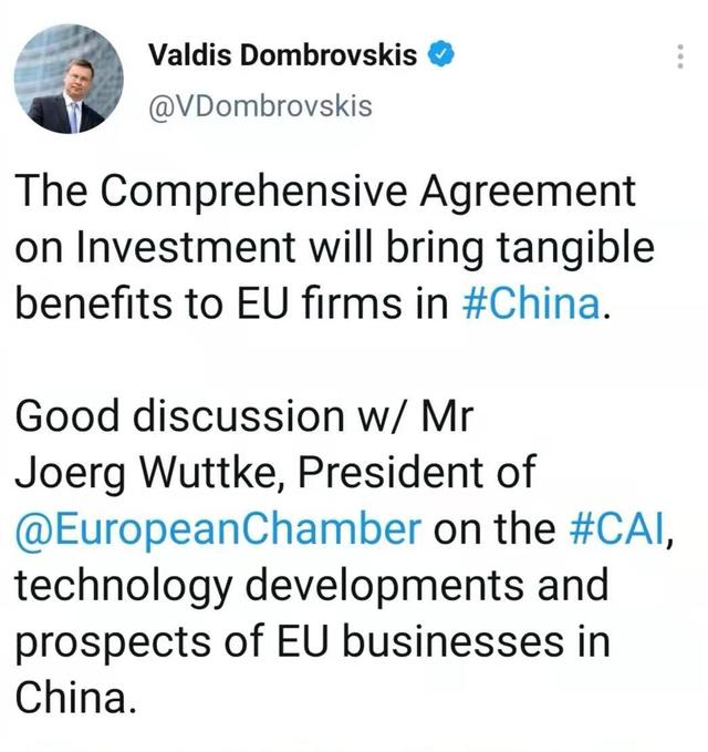 中欧投资协定,欧盟官员:中欧投资协定将惠及欧盟在华企业