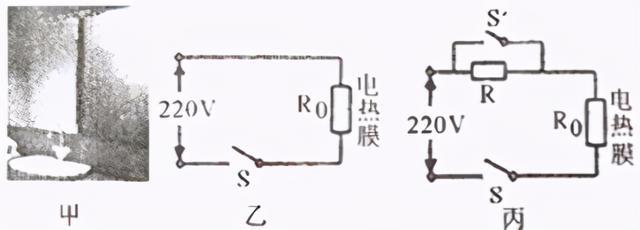 中考物理计算预测题型八(附答案)