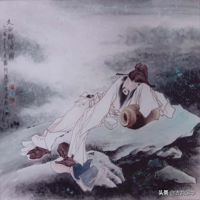 李白最著名的十首诗,李白最著名的20首诗词,你都读过吗?