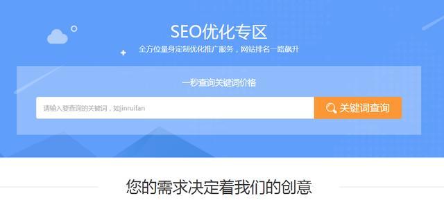 二级网页打不开,网站二级域名会被收录吗?