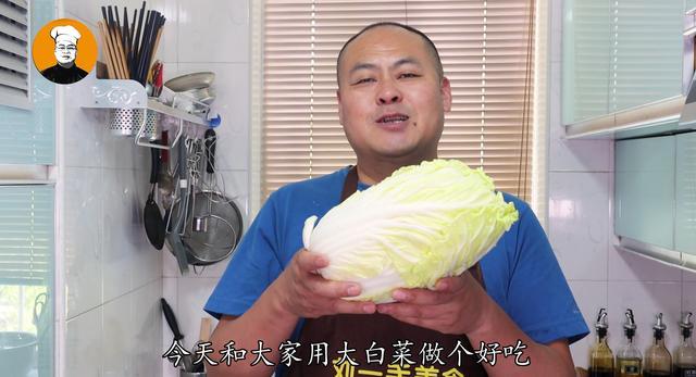白菜馅的做法,白菜包子这样调馅太香了,皮薄馅大,鲜香爆汁,松软不塌陷