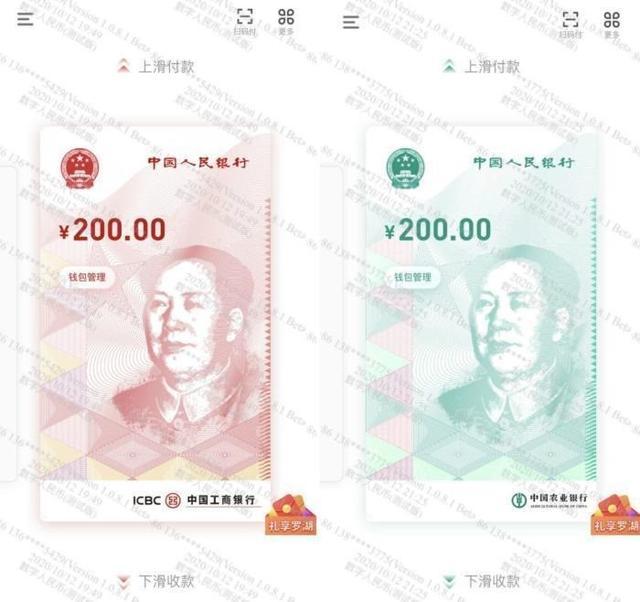 六大国有商业银行逐渐营销推广数据rmb贷币钱夹