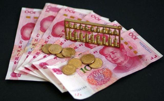 2020年家中储蓄超出二十万,在中国是啥水准?