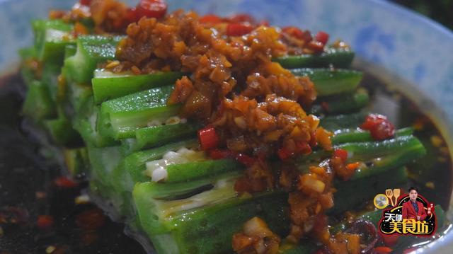 秋葵怎么做好吃,秋葵最好吃的做法,做法简单又营养,看看你想吃不?