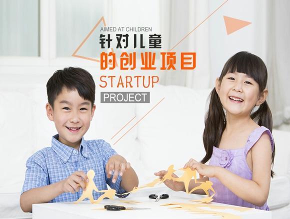 投资项目,2021年最被投资者看好的项目有哪些