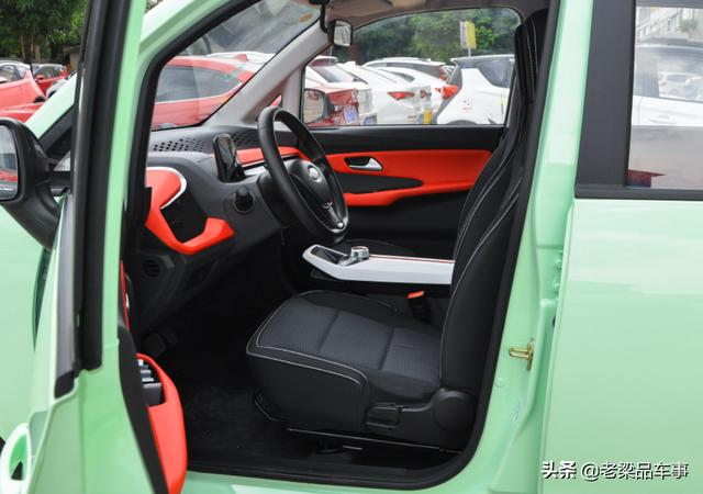 朋克新款代步电动小车多多即将上市,实用5门4座布局,售2.68万起 全球新闻风头榜 第5张