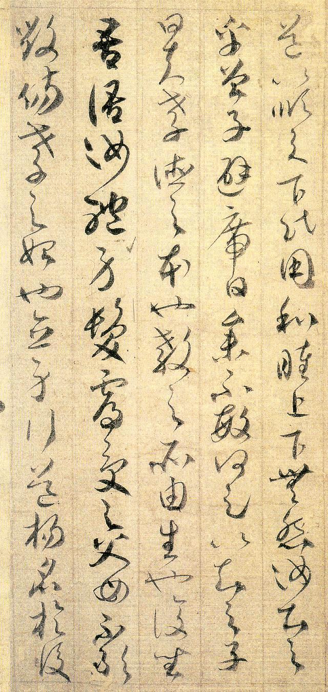 贺知章简介,唐代的一位大诗人,草书让李白都服气,却被埋没了1000多年