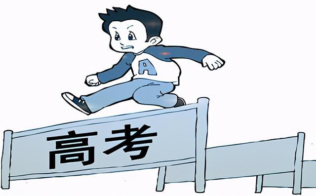 郑州市高三辅导班哪里好,为自己加油