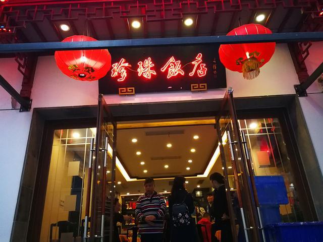 观前街美食,观前街这家老牌苏帮菜馆,为何总能受到苏州本地人的青睐?