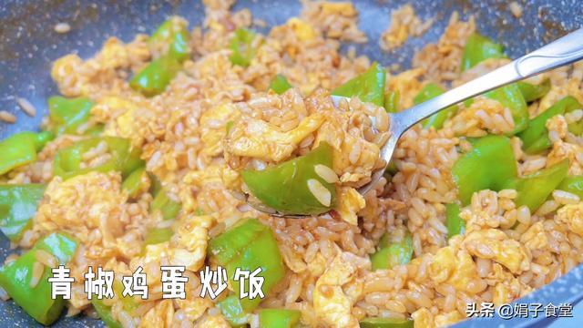 炒米饭的做法,蛋炒饭这样做才好吃,食材家常,做法简单,一大锅吃不够