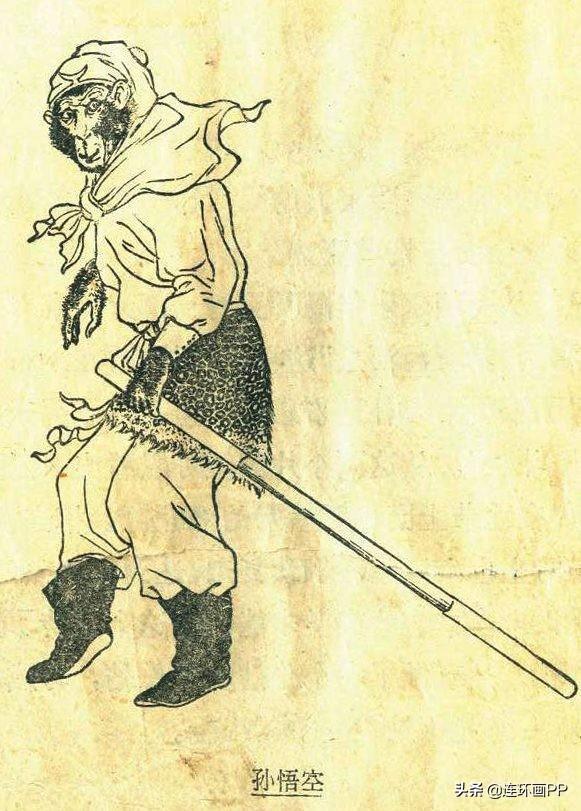 西游记图片,一组不知哪个版本的《吴承恩和西游记》中的插图
