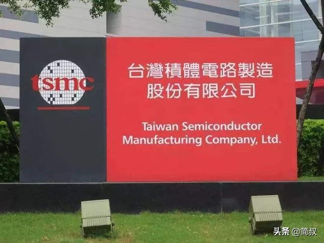tsmc的5纳米技术生产能力不容易闲置不用,确实这般吗?