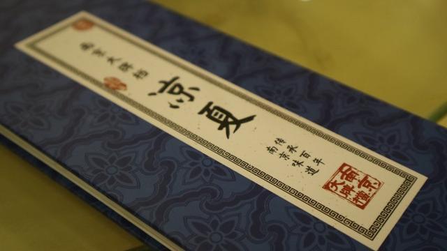南京美食攻略,赏遍金陵景色,尝遍南京美食,最亿是金陵美食,南京美食攻略