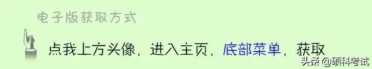 初中语文文学常识:经典名著常考知识点汇总,最是书香能致远……