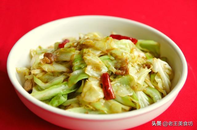 大头菜的做法,2元一个的圆白菜,也能做出如此美味的菜肴,试试这5种做法超好吃