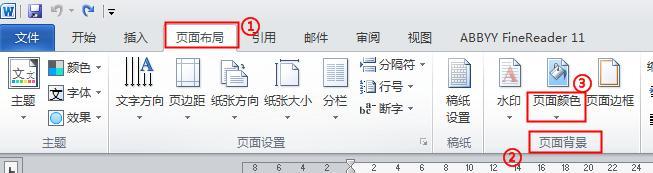 设置网页背景,【Word考点】如何将图片设置为页面背景?