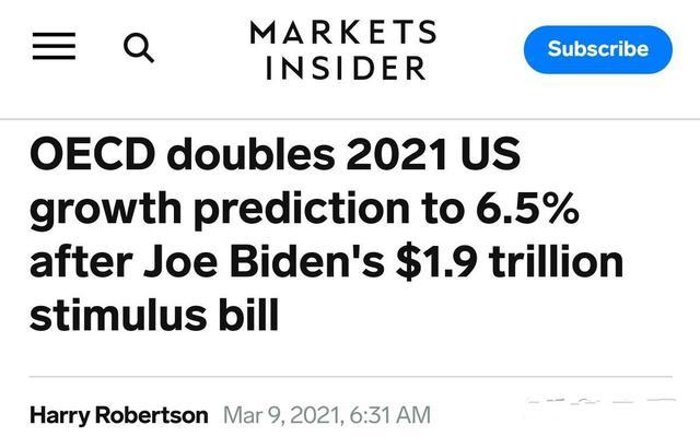 2021美国经济提高6%?止增笑耳