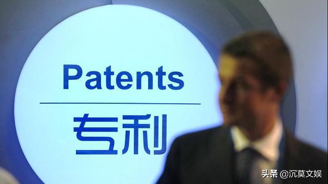 2020年全世界无线通讯网络科技专利发明排名榜