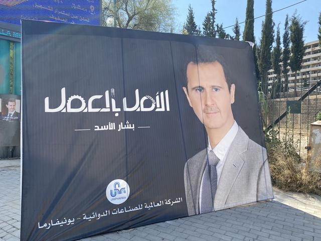叙利亚议会宣布巴沙尔在总统选举中获胜 全球新闻风头榜 第1张