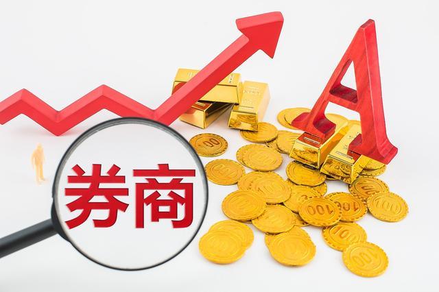 中国中车股票,券商到底还能涨多少?能否再现中国中车曾经10倍股的辉煌?