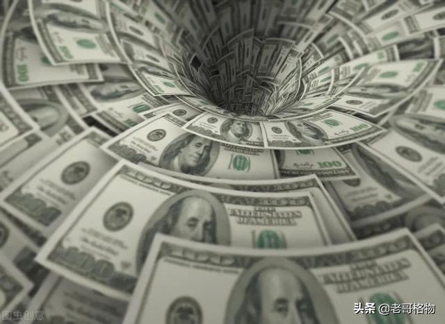 美元泛滥,美国还剩多少耍赖的本钱?