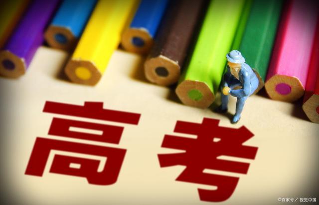 高中英语必修1-选修8派生词集合,全部语法知识!应考必备