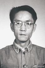 属蛇的名人,浙江省近现代人物简介(10)