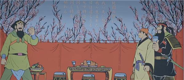 罗贯中简介,罗贯中写了3本乱世的书,为何仅《三国》流传?日本友人道破真相
