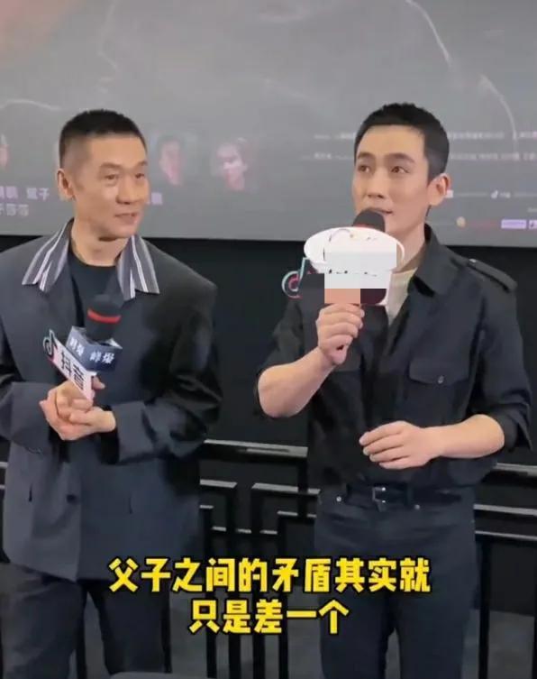 朱一龙谈中国式父子 全球新闻风头榜 第1张