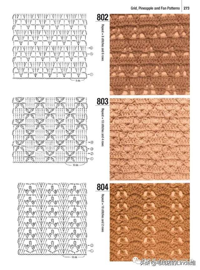花边图片,好看实用的300个钩花和花边编织图案(下)