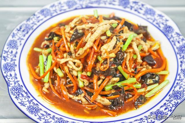 鱼香肉丝的做法,鱼香肉丝这样做真简单,教你调一碗正宗的鱼香汁,味道巴适又下饭