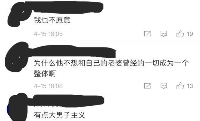 程莉莎被气哭?不愿跟郭晓东回农村养老,哭诉老公对她没有偏爱 全球新闻风头榜 第4张