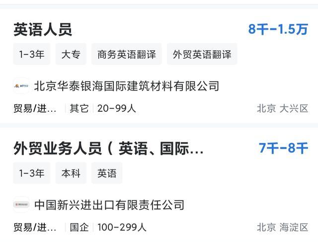 印度大使馆北京4500招司机,但在印度国内这价格确实算是良心价了 全球新闻风头榜 第3张