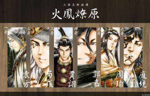 火凤燎原漫画下载,古代战争漫:刀与戟的碰撞,想要再现沙场的喧嚣
